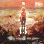 13-The wing I was given- / Ether